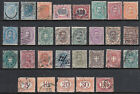 ITALY STAMPS FROM 1865 TO 1896