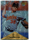Hall of Fame Mike! Top 10 Mike Mussina Baseball Cards 26
