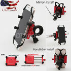 Motorcycle Cell Phone Holder Mount for Harley Fatboy Heritage Softail Classic US