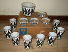 Vtg ZODIAC ASTROLOGY HOROSCOPE Glasses / Ice Bucket  / Ashtrays Set - Jeannette