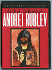 Andrei Rublev DVD 1999 Criterion Collection Tarkovsky NM