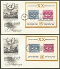1965 UNITED NATIONS FDCS 20TH ANNIVERSARY STAMPS NEW YORK & SAN FRANCISCO