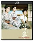 New Ozu Yasujiro Ukigusa 4K Remaster Blu ray Japan DAXA 5379 4988111153791