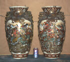 Pair of Antique Japanese Satsuma Vases 1800s Large 25 inches tall
