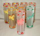 Lot of 8 LIBBEY MERRY GO ROUND Circus Animal Tumblers Coolers 7