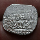 UNCERTAIN ANCIENT MEDIEVAL ISLAMIC SILVER COIN 22mm  345gr