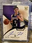 2012-13 Panini Immaculate Basketball Rookie Autograph Patch Gallery, Guide 70