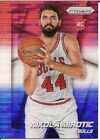 Nikola Mirotic Rookie Cards Guide and Checklist 36