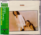 Sealed !! MARC JORDAN - MANNEQUIN 1978 Japan CD rare 1997 1st Pressed WPCR-2541