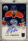 Nail Yakupov Rookie Card Guide 19