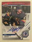 2019 Upper Deck National Hockey Card Day Trading Cards 25