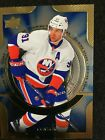 2013-14 Upper Deck Series 1 Hockey Cards 4