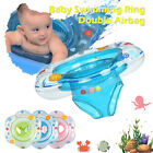 Baby Kid Swim Ring Seat Inflatable Toddler Float Swimming Pool Water Seat Water