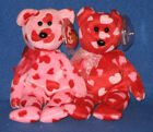 TY LITTLE SQUEEZE & LITTLE KISS BEANIE BABY SET - HALLMARK EXCLUSIVE - MINT TAGS