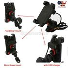 USB Charger Cell Phone Holder Mount for Yamaha V-Star 650 950 1100 1300 Classic