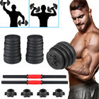 Weight Dumbbell Set Adjustable Cap Gym Barbell Plates Muscle Body Building Hot