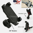 Motorcycle Cell Phone Holder Mount for Harley Street Road Glide King Touring US