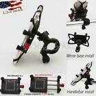Motorcycle Cell Phone Holder for Suzuki Boulevard C50 C90 C109R M109R M50 M90