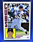Chicago Cubs Offer Exclusive 2013 Topps Archives Set in Stadium Giveaway 11