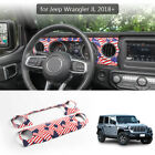 2x Dashboard Control Console Trim Cover Decor Panel For Jeep Wrangler JL US Flag