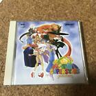 Astra Super Stars From Japan SUNSOFT Anime CD Used Free Shipping (HYAO)