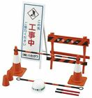 Hasegawa 1/12 CONSTRUCTION Set CONES, SIGNS, Scale Accessories Model Kit #62010