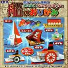 Japanese Origami Paper Kit Six Boats S 3627 AU