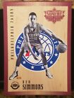 2018 Upper Deck Authenticated NBA Supreme Hard Court Basketball 14