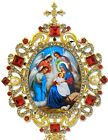 Nativity of Christ Precious Moments Baby Jesus Icon Shrine Christmas Decoration