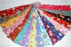 17 25 Quilting Fabric Jelly Roll Strips Beautiful Happy floral WOF