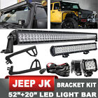 52 700W LED Light Bar + 20 Bumper +4 18W Lamps For 2007 2017 Jeep Wrangler JK