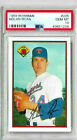 Nolan Ryan Bit by Coyote, Helps Inspire New Baseball Cards 12