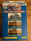 Thomas & Friends Tank Engine Annie Clarabel N scale Tomix 93801 TOMYTEC Preowned
