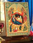 Nativity of Christ Virgin Mary Christmas Decoration Icon Plaque Wooden 10 5 8