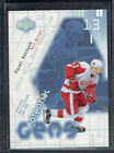 Pavel Datsyuk Cards, Rookie Cards and Autographed Memorabilia Guide 10