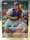 2019 Topps Chrome Update Ivan Rodriguez Family Business Auto 1 5 1:49,840 Packs!
