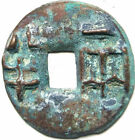 Old Chinese Bronze Dynasty Palace Coin Diameter 38mm 1496 37mm Thick