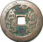 Old Chinese Bronze Dynasty Palace Coin Diameter 435mm 1713 25mm Thick