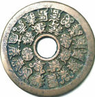 Old Chinese Bronze Dynasty Palace Coin Diameter 405mm 1594 18mm Thick