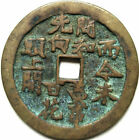 Old Chinese Bronze Dynasty Palace Coin Diameter 505mm 1988 33mm Thick