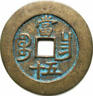 Old Chinese Bronze Dynasty Palace Coin Diameter 53mm 2087 30mm Thick