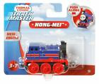 Thomas & Friends GDJ53 Trackmaster Hong Mei Push Along Engine