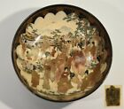 Antique Handpainted  Gilded Japanese Meiji Period Satsuma Pottery Bowl