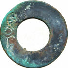 Chinese Bronze Dynasty Palace Coin Diameter 48mm 189 15mm Thick