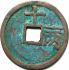 Chinese Bronze Dynasty Palace Coin Diameter 406mm 1598 20mm Thick