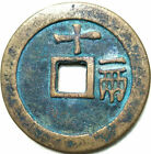Chinese Bronze Dynasty Palace Coin Diameter 448mm 1763 26mm Thick