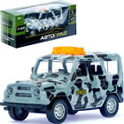 UAZ 3151 Russian Special Police Force Car Diecast Model Scale 143