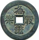 Chinese Bronze Dynasty Palace Coin Diameter 47mm 185 27mm Thick