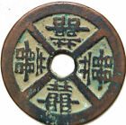 Chinese Bronze Dynasty Palace Coin Diameter 458mm 1803 2mm Thick