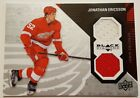 2011-12 Jonathan Ericsson Game Used Jersey Card Red Wings Black Diamond #DET-JE